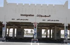 Qatar, Saudi Arabia mở cửa biên giới trên bộ sau 3 năm cắt đứt quan hệ