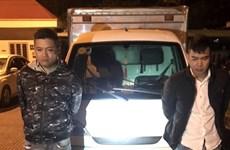 Bắt nhóm đối tượng thực hiện 31 vụ lừa đảo ở Tây Nguyên, Nam Trung Bộ