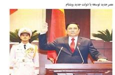 Báo Iran: Kỳ vọng Chính phủ mới đưa Việt Nam vào kỷ nguyên phát triển