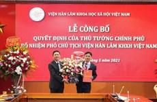 Ông Nguyễn Đức Minh giữ chức Phó Chủ tịch Viện Hàn lâm KHXH Việt Nam