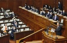 Nhật Bản lập cơ quan chính phủ mới, đẩy mạnh ứng dụng kỹ thuật số