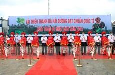 Hải Dương xuất khẩu những tấn vải thiều đầu tiên trong năm 2021