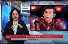 Ồn ào về 14 tỷ đồng Hoài Linh kêu gọi cứu trợ đồng bào miền Trung