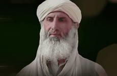 Mỹ treo thưởng 7 triệu USD để bắt thủ lĩnh nhánh Al-Qaeda ở Bắc Phi