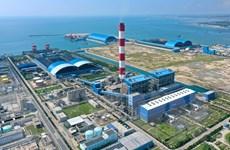 Ký hợp đồng thiết kế, xây lắp nhà máy nhiệt điện Quảng Trạch 1