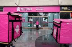 Giá trị vốn hoá của Missfresh giảm còn 2,5 tỷ USD sau khi IPO tại Mỹ