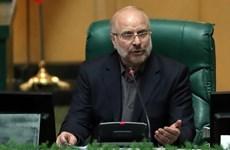 Iran không cung cấp dữ liệu cho IAEA khi chưa ký thỏa thuận giám sát