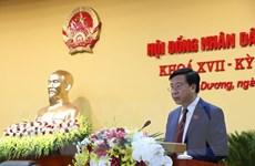 Ông Phạm Xuân Thăng tái đắc cử Chủ tịch HĐND tỉnh Hải Dương khóa XVII