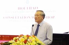 Tòa án nhân dân Tối cao tổ chức lấy ý kiến góp ý về 11 dự thảo án lệ