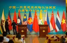ASEAN-Trung Quốc mở ra chương mới cho phát triển và thịnh vượng chung