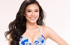 Á hậu Kim Duyên tham gia cuộc thi Miss Universe 2021 tại Israel