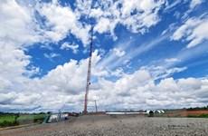Đắk Nông yêu cầu nhà đầu tư điện gió hoàn thiện, công khai hồ sơ dự án