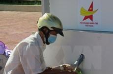 """Cây """"ATM gạo"""" hỗ trợ người dân gặp khó tại vùng dịch Phú Yên"""
