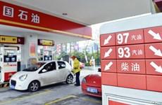 Giá dầu châu Á giảm hơn 1 USD trong phiên mở đầu tháng Tám