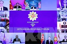 Vấn đề Biển Đông sẽ được thảo luận tại Diễn đàn khu vực ASEAN