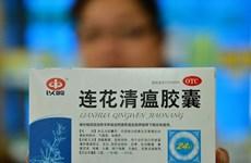 Thu lượng lớn thuốc tân dược nhập lậu, quảng cáo để điều trị COVID-19