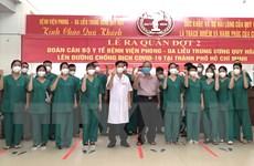 Bình Định tăng cường thêm 22 y, bác sỹ hỗ trợ TP.HCM chống dịch