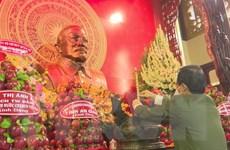 Dâng hương tưởng niệm 133 năm Ngày sinh Chủ tịch Tôn Đức Thắng