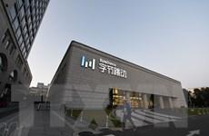 Các công ty nhà nước của Trung Quốc đầu tư vào ByteDance, Weibo