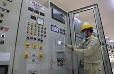 Kiện toàn Hội đồng thẩm định Quy hoạch phát triển điện lực quốc gia