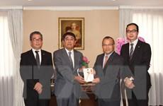 Doanh nghiệp Nhật Bản hỗ trợ người Việt gặp khó khăn vì dịch COVID-19
