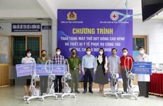 Tuyên Quang: Tiếp nhận máy thở oxy dòng cao hỗ trợ điều trị COVID-19