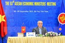 Hội nghị AEM 53 thông qua Lộ trình chuyển đổi kỹ thuật số ASEAN