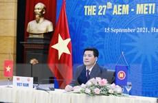 AEM 53: Cải thiện dòng chảy thương mại, dịch vụ và đầu tư sau đại dịch