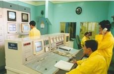 Những dấu ấn của ứng dụng năng lượng nguyên tử tại Việt Nam