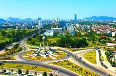 Thanh Hóa phấn đấu đạt top 5 tỉnh, thành phố thu ngân sách cao nhất