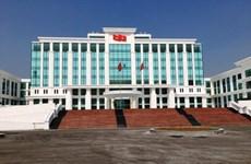 Cách chức, khai trừ Đảng một số cán bộ ở thành phố Thanh Hóa