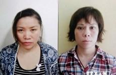 [Video] Hà Nội thông tin về vụ buôn bán trẻ em tại Chùa Bồ Đề