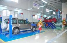 Ford Việt Nam đầu tư 72 tỷ đồng mở rộng hoạt động