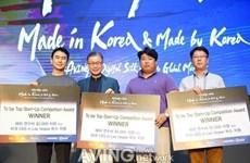 """Những sự kiện đáng chú ý sẽ diễn ra tại """"Made in Korea"""" 2018 lần 2"""