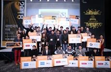 Hàng chục doanh nghiệp tham dự sự kiện Made in Korea 2018 mùa thứ 2