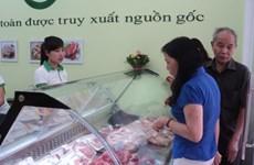 Ra mắt chuỗi liên kết chăn nuôi an toàn đầu tiên ở Hà Nội