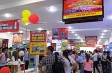 """Hà Nội: Khai trương """"đại siêu thị"""" điện máy khu vực ven đô"""