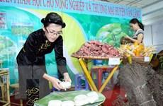 Hội chợ triển lãm Nông nghiệp-Agro Viet 2014 thu hút 450 gian hàng