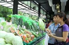Xuất khẩu rau quả bứt phá hướng tới mục tiêu 2,6 tỷ USD trong năm nay