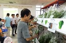 Ra mắt Trung tâm phân phối nông sản an toàn đầu tiên trên toàn quốc