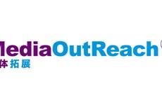 Trend Micro Research cảnh báo về mối đe dọa của tội phạm mạng nhắm vào lĩnh vực thể thao điện tử