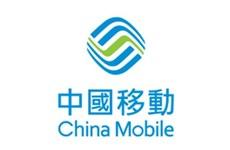 China Mobile Hong Kong (CMHK) triển khai dịch vụ mạng viễn thông 5G tại Hồng Kông