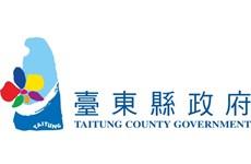 Giải lướt ván Đài Loan mở rộng năm 2020 tại Đài Đông kéo dài 5 ngày, với giải nhất được nhận là 26.600 USD