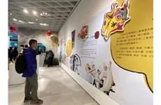 Triển lãm online Các di sản văn hóa phi vật thể của tỉnh Sơn Tây được tổ chức tại Đài Bắc