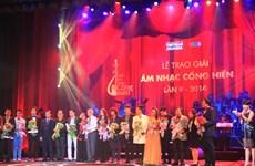 [Photo] Đêm trao giải Âm nhạc Cống hiến lần thứ 9