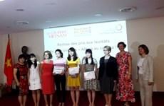Trao giải Cuộc thi tìm hiểu về Liên hoan phim Pháp ngữ 2014
