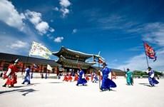 Saigontourist: Tour thưởng ngoạn mùa Thu Hàn Quốc chỉ 14,99 triệu đồng