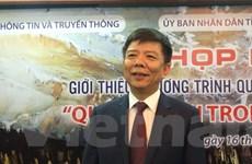 Chủ tịch tỉnh Quảng Bình: Chúng tôi sẽ khảo sát việc xây dựng cáp treo