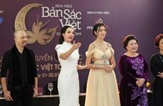 Bạn gái sao U23 Trọng Đại rạng rỡ dự sơ tuyển Hoa hậu Bản sắc Việt