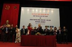 Ngành du lịch ký kết hợp tác kênh truyền hình Vietnam Journey